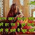 Laal Kaptaan : Red Red Najariya Lyrics Feat Shreya Ghoshal | Sonakshi Sinha