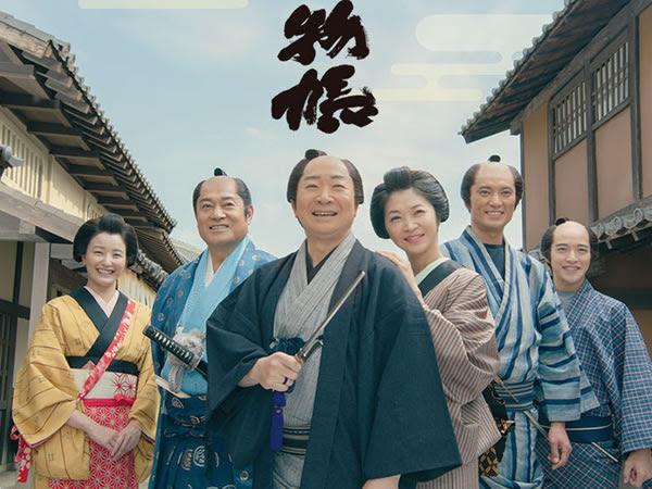 傳七捕物帳 Denshichi Torimonocho
