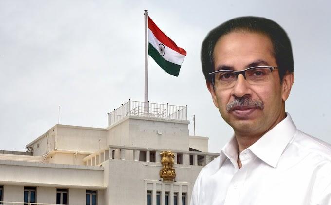 राज्याचे मुख्यमंत्री उद्धव ठाकरे सरकारने १७ IAS अधिकाऱ्यांच्या केलेल्या बदल्या व त्यांची नियुक्ती ठिकाणे
