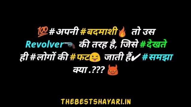 Fb badmashi status