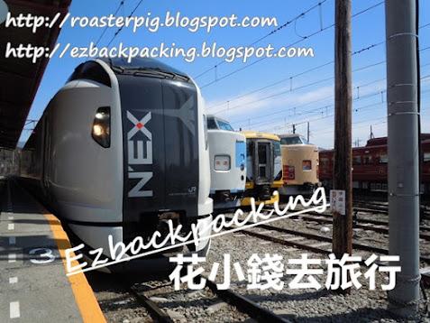 東京-河口湖交通JR電車