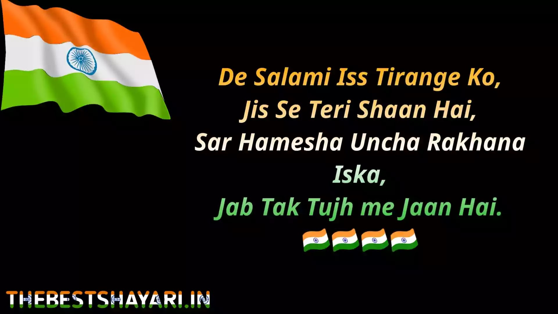 Republic day images 2022