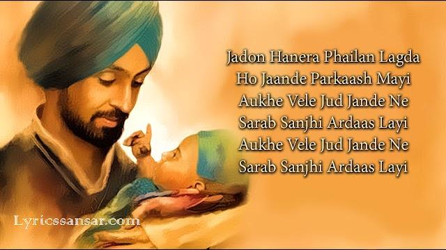 Diljit Dosanjh - Nanak Aadh Jugaadh Jiyo Lyrics & Video Song